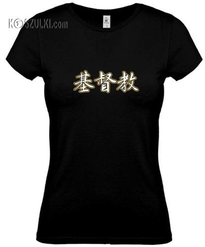 koszulka damska Chrześcijaństwo- CZARNA